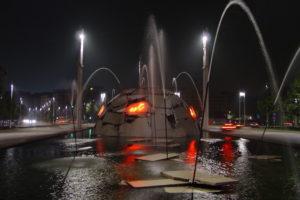 Fontana Mario Merz Torino - Gem srl